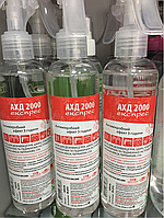 Дезинфектор - спрей АХД 2000 для рук и инструментов,  250 мл