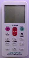Универсальный пульт AC-1058E