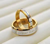 """Кольца для влюбленных """"Forever Love"""" (Код: 1130)"""