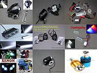 LED фары, лампы, стробоскопы для мотоцикла