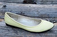 Балетки женские бледно желтые кожзам лак стильные практичные Львов (Код: Ш728а)