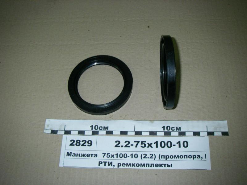 Манжета 75х100-10 (2.2) (промопора, ПВМ-фланец диска колеса) (пр-во Рось-Гума) 2.2-75х100-10