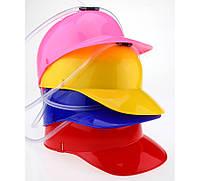 Шлем любителя пива, 3 цвета ( каска пивная )