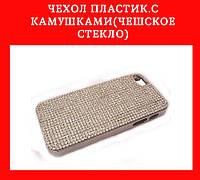 Чехол пластик.с камушками(чешское стекло) FASHION CASE на iph6 COV-015