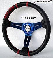 Руль с выносом Момо №593А (цвет карбон)