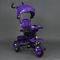 Велосипед 3-х колёсный 6699 Best Trike (1) ФИОЛЕТОВЫЙ ЧЕРНАЯ РАМА, надувные колёса, поворотное сидение, фара, ключ зажигания