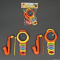 Ксилофон + саксофон 33-26 (300) 2 вида, в кульке
