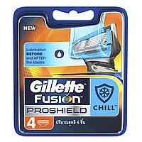 Лезвия Gillette Fusion ProShield Chill 4 шт. в упаковке (Германия, качество гарантируем)