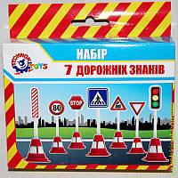 Набор дорожных знаков, Технок