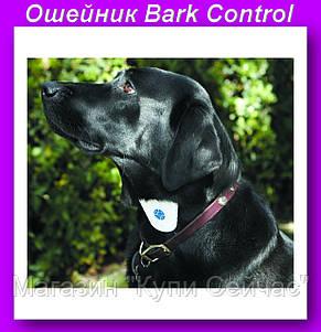 Ошейник АнтиЛай Bark Control Dog Collar,Ошейник от лая для собак , фото 2