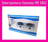 Электроплита Domotec MS 5802 Продажа только ящиком!!!