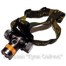 Налобный фонарик Bailong BL-H820-T6 50000W, фото 2