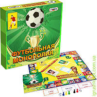 Футбольная монополия ST