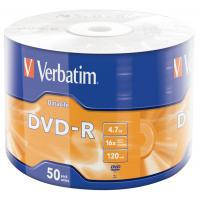 Диск DVD-R Verbatim 4.7Gb 16X Wrap-box 50pk Extra MATT SILVER (43791)