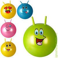 Мяч фитнес с рожками, 45см,смайл, одностикерный, 450г, 5видов, в кульке