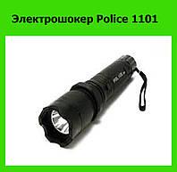 Электрошокер Police 1101