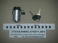 Выключатель зажигания (пр-во Беларусь) ИЖКС.675871.001