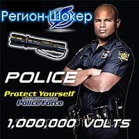 Фонарь-электрошокер  Police 1102 Полис