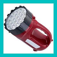 Ручной светодиодный фонарик YJ 2820 аккумуляторный