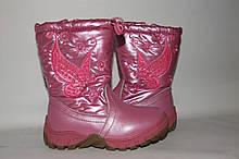 Чобітки зимові на хутрі на дівчинку 27-32 рожеві