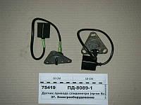 Датчик привода спидометра (пр-во Беларусь) ПД-8089-1