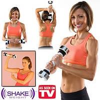 Гантеля Шейк Вэйт (Shake Weight )для женщин