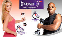 Гантеля Шейк Вэйт (Shake Weight )для мужчин