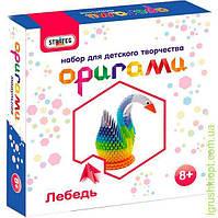 "Оригами ""Лебедь"" ST"