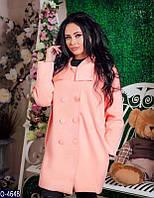 Женское короткое пальто