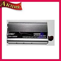 Преобразователь (инвертер) с 12V на AC 230V UKC SAA-1500W!Акция