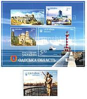 3 2 сентября вводятся в обращение  почтовый блок № 126 и почтовую марку № 1388. в серии «Красота и величие Украины»