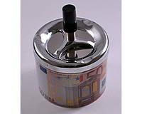 Пепельница юла, средняя, 50 Евро №1704 С