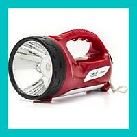 Ручной светодиодный фонарик YJ 2804W аккумуляторный