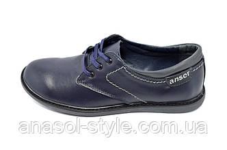 Туфли Anser 404 Blue Gray
