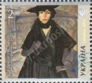 6 октября вводится в обращение и почтовая марка «Б.Д. Григорьев «Дама в черном», 1917 »серии« Сокровища музеев Украины ».