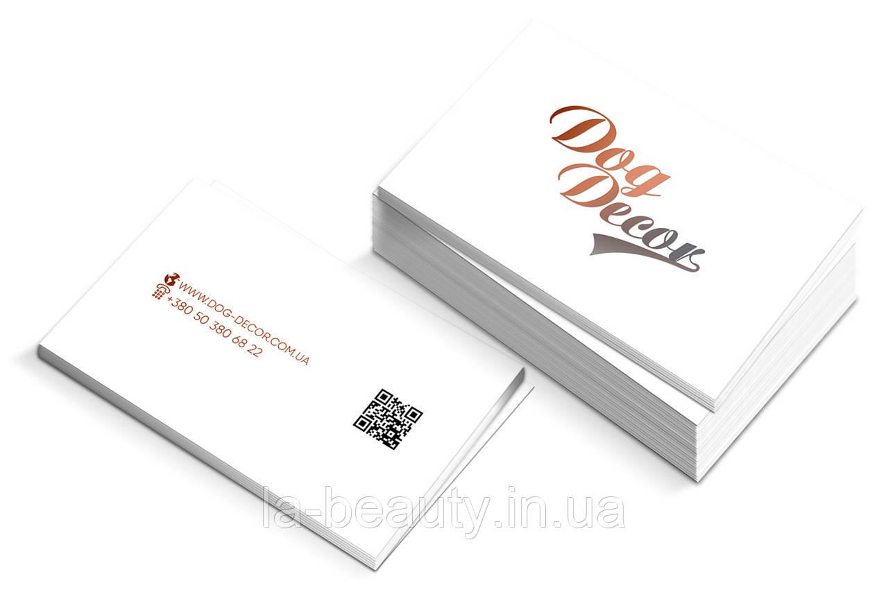 Дизайн визиток магазина эксклюзивных товаров для собак Dog Decor