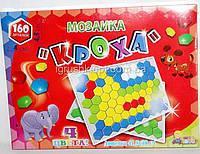"Мозаика, 160 деталей ""КРОХА"" MAX GROUP"