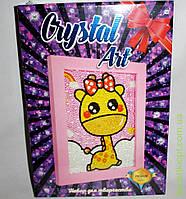 "Набор для творчества Crystal Art ""Жирафик"" ST"