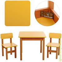 Столик деревянный, 60-60см, 2 стульчика, в кор-ке, желтый