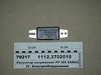 Регулятор напряжения РР-356 КАМАЗ, МАЗ, ЛАЗ (Пенза) РР356 (776.3702)