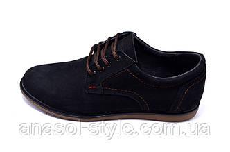 Туфли Multi-Shoes Rey Salto JT 1995 Black
