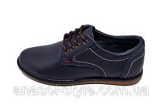 Туфли Multi-Shoes Rey Salto JT 1995 Blue