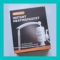 Электрический водяной кран DELIMANO Instant heating Fauset!Акция