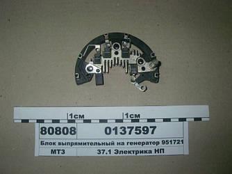 Блок выпрямительный генератора 9517213 (Skoda) (пр-во Магнетон) 137597