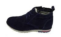 Туфли зимние на меху Van Kristi  Prima TE 162 Blue