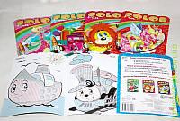 """Водна книжка розмальовка """" Fun color"""""""