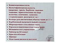 Гриль ПРЕМЬЕР НС-А12