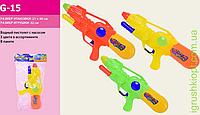 Водный пистолет с насосом, 3 цвета, 32см, в пакете