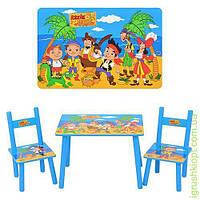 """Стол деревянный, 2 стульчика, синий """"Пираты"""""""