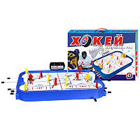 Хоккей 0014 р. 53,5 х 38 х 7 см